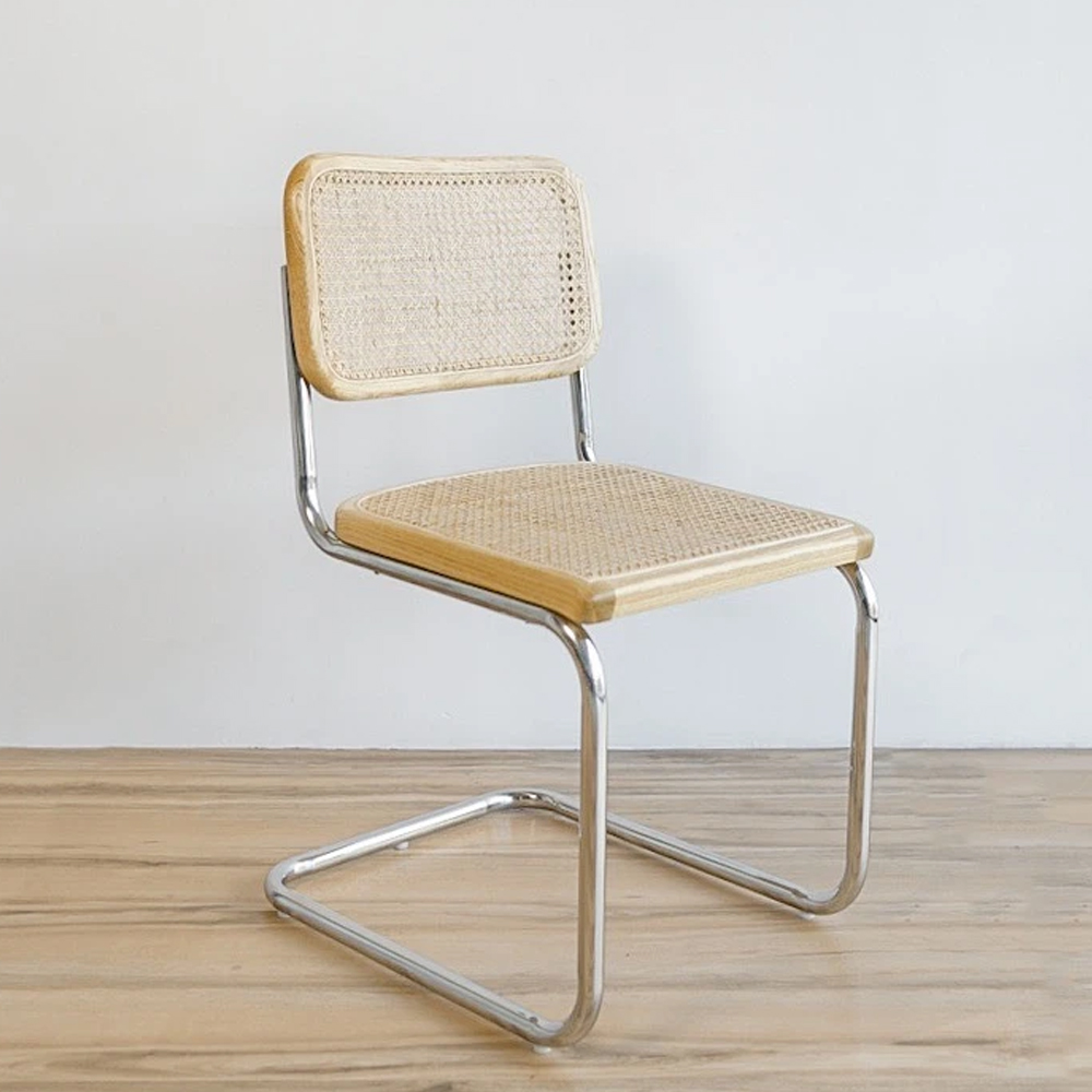 Nami Rattan Chair